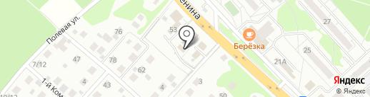 Автомойка на карте Красногорска