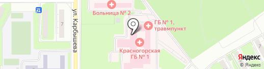 Юнифарм на карте Красногорска