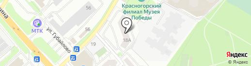 Парковые аллеи на карте Красногорска