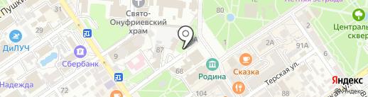 Юридический кабинет Кузнецова В.И. на карте Анапы