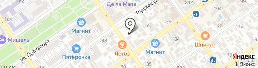 Alter Ego на карте Анапы