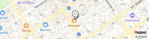 Shpinat на карте Анапы