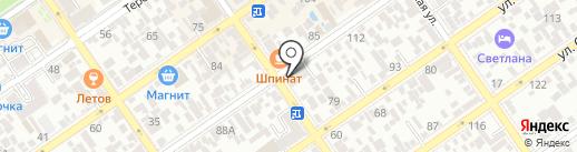 Coffe room на карте Анапы