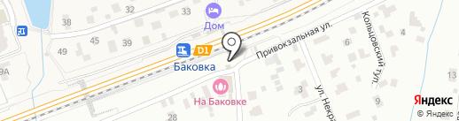 Самарканд на карте Одинцово