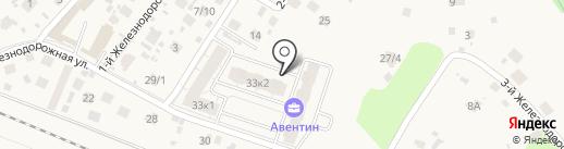 Авентин на карте Химок