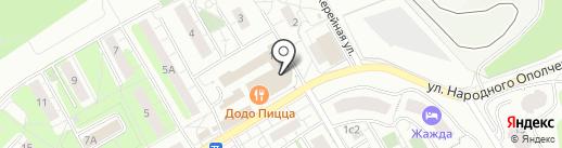 Sweet kiss на карте Красногорска