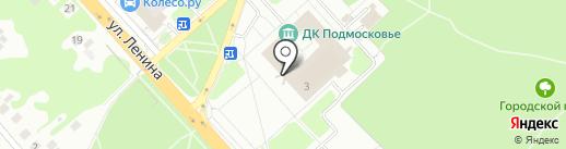 Зеркальце на карте Красногорска