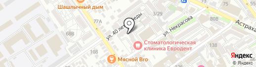 Некрасовский, ЖСК на карте Анапы
