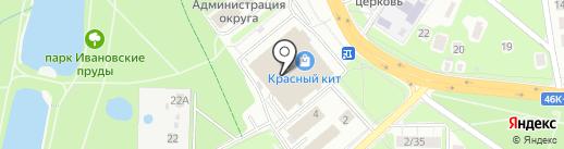 Красный Кит на карте Красногорска