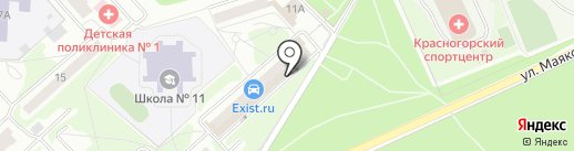 Следственный отдел на карте Красногорска