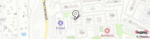 Любава на карте Одинцово