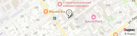 Уют Холл на карте Анапы