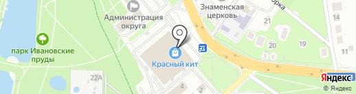 Мои документы на карте Красногорска