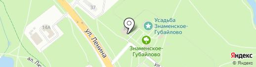 Знаменское-Губайлово, МАУК на карте Красногорска