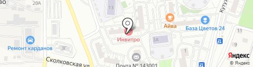 Мастер Речи на карте Одинцово