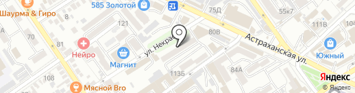 ДОД Станция юных техников на карте Анапы