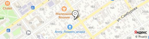 Три С на карте Анапы