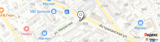 Любимый хозмаг на карте Анапы