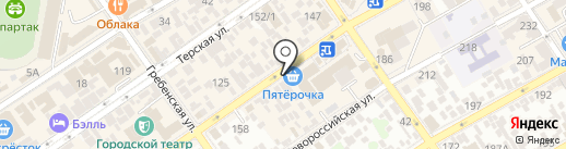 Аэрофлот-Российские авиалинии, ПАО на карте Анапы
