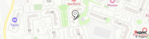 Рита на карте Одинцово