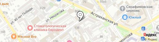 Магазин садового инвентаря на карте Анапы