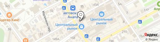 Магазин по продаже печатной продукции на карте Анапы