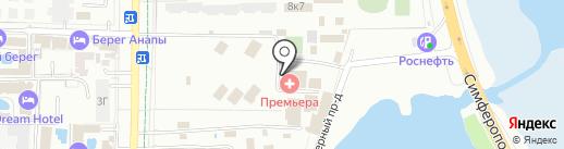 Премьера на карте Анапы