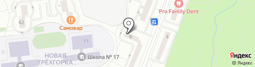 Династия на карте Одинцово