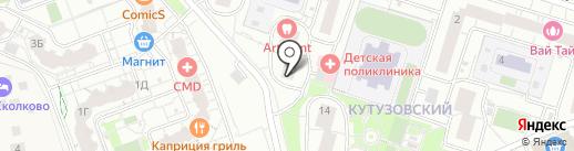 Beer market на карте Одинцово
