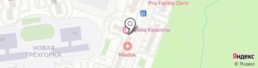 Клюква на карте Одинцово