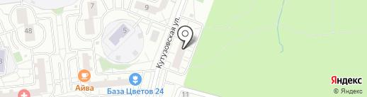 Дом быта на Кутузовской на карте Одинцово