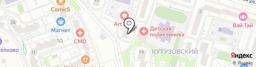 НАШ КЛУБ на карте Одинцово