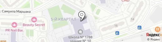 Школа №1788 с дошкольным отделением на карте Москвы