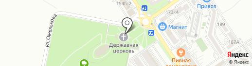 Храм иконы Божией Матери Державная на карте Анапы