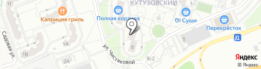 Топ-Топ на карте Одинцово