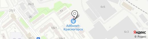 Айболит на карте Красногорска