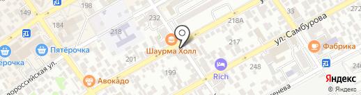Магазин товаров для салонов красоты на карте Анапы