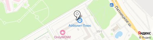 Айболит Плюс на карте Отрадного