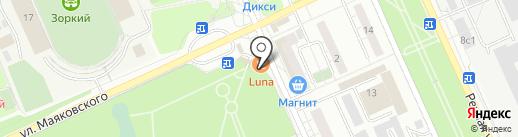 Luna coffeeshop на карте Красногорска