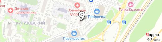 Шаг за шагом на карте Одинцово