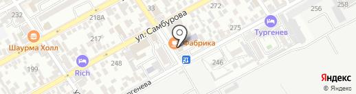 Банкомат, АКБ Российский капитал, ПАО на карте Анапы