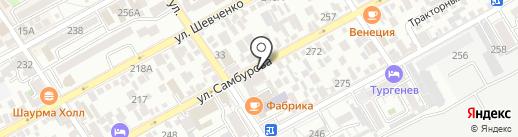 Магазин канцтоваров на карте Анапы