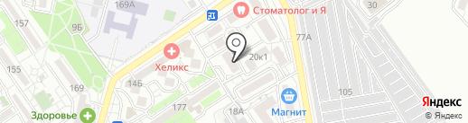 Ателье по ремонту одежды на Владимирской на карте Анапы