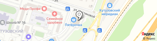 Итиэль на карте Одинцово