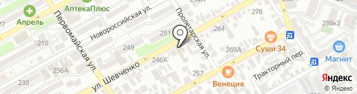 Адвокатский кабинет Перфильевой И.Б. на карте Анапы