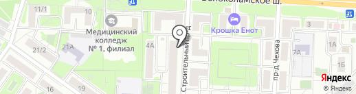 ОЛИМП на карте Красногорска
