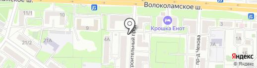 Мастерская по ремонту одежды и обуви на карте Красногорска