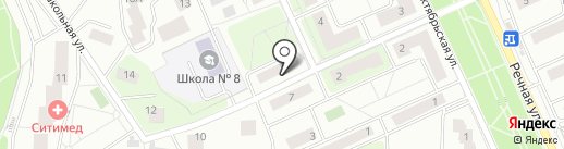 Центральная детская библиотека №20 на карте Красногорска