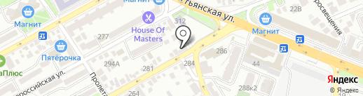 shisha-bar 1.0 на карте Анапы