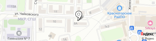 Платежный терминал, Московский кредитный банк, ПАО на карте Красногорска
